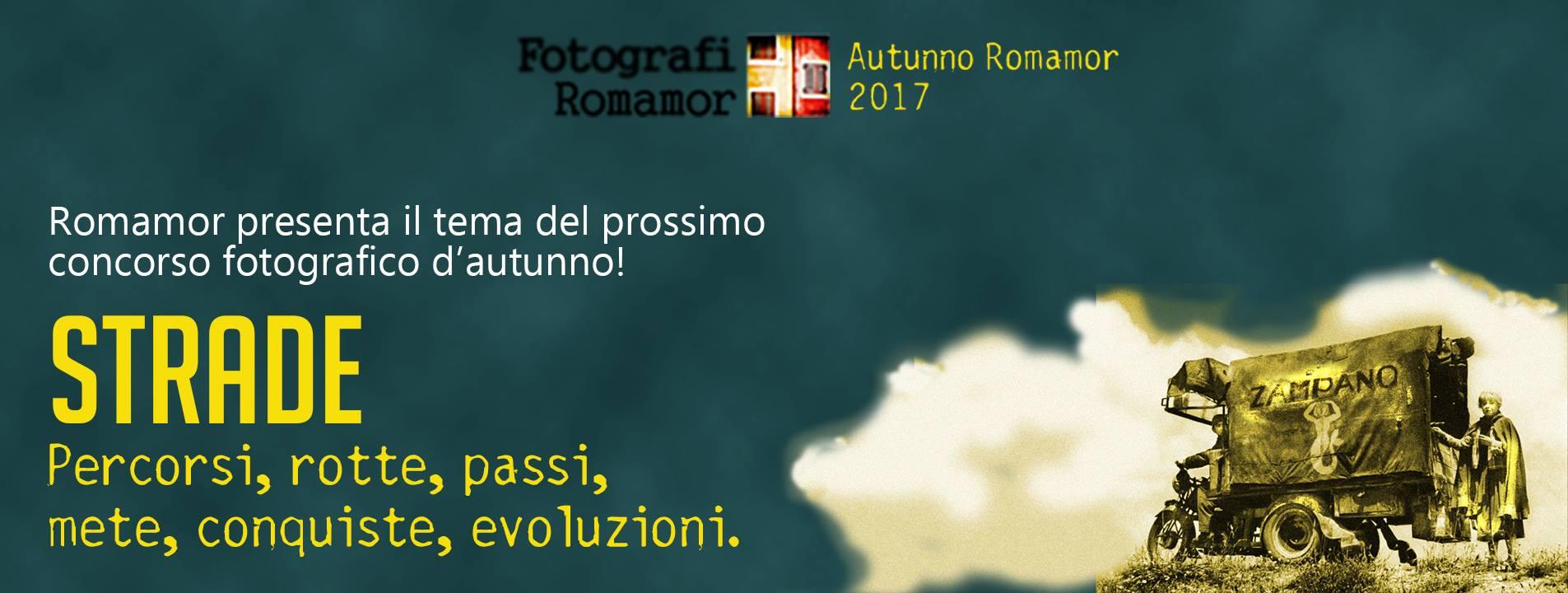 Autunno Romamor 2017: Strade