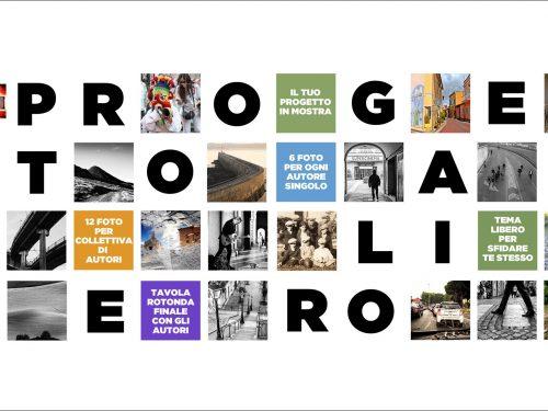 Autunno Romamor 2018: Progetto a tema libero